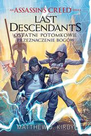 Assassin\'s Creed: Last Descendants. Ostatni potomkowie. Przeznaczenie bogów