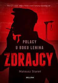 Zdrajcy. Polacy u boku Lenina